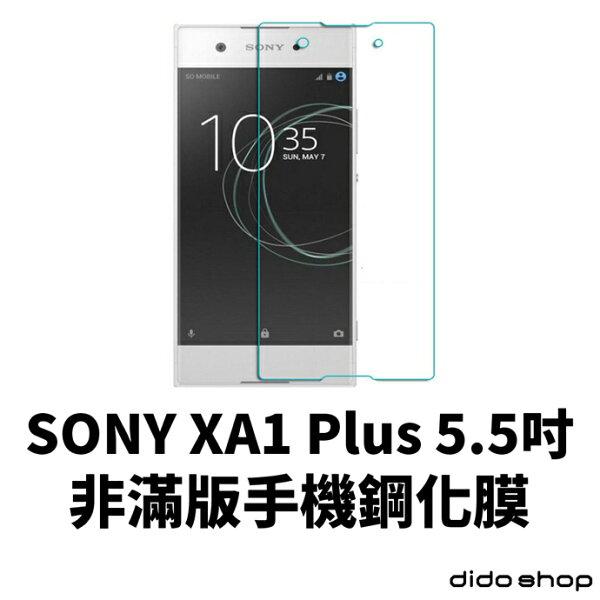 dido shop:SONYXA1Plus5.5吋非滿版鋼化膜手機保護貼(MY162-3)