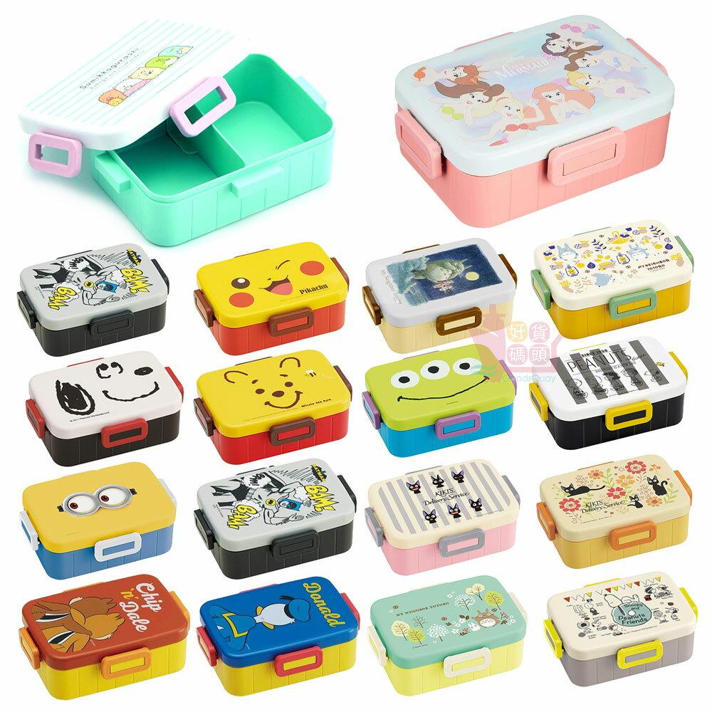 日本製SKATER樂扣便當兒童學生餐盒野餐盒便當盒飯盒分格史奴比龍貓米奇迪士尼可微波保鮮盒環保餐具日本正版