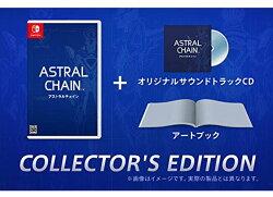 [現金價] 預購2019/8/30 中文豪華版 NS Switch 星際鏈鎖 Astral Chain 含原聲帶CD+藝術圖集