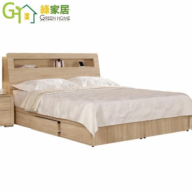 【綠家居】羅德比 時尚5尺橡木紋雙人床台組合(床頭箱+抽屜床底+不含床墊)