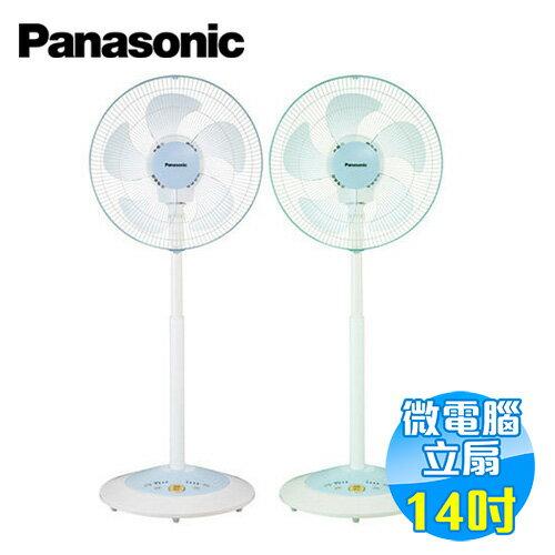 國際 Panasonic 14吋電風扇 F-H14AMR