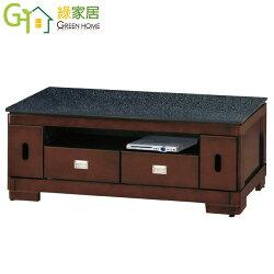 【綠家居】艾多拉 時尚4.3尺黑岩石面大茶几(附贈收納椅凳X2)