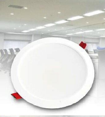 小燕子★12公分 LED崁燈 12W 全電壓 白光/黃光/暖白光 可另加購快速接頭★永旭照明5J1-D5-LED12W-12CM%