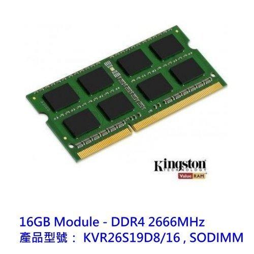 【新風尚潮流】金士頓筆記型記憶體16G16GBDDR4-2666終身保固KVR26S19D816