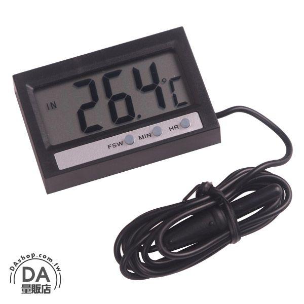 《汽機車用品兩件88折》ST-2 雙用 溫度計 可測室內外溫度 汽車車用溫度計 帶時鐘 (16-244)