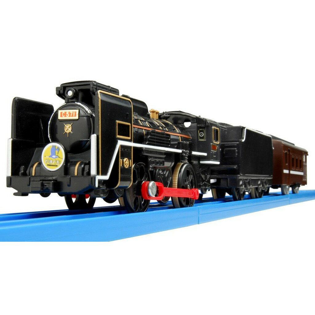 【預購】Plarail Takara Tomy 湯瑪士小火車 電動軌道火車系列 鐵道王國 S-53 C 57 蒸汽機車 SL山口【星野日本玩具】