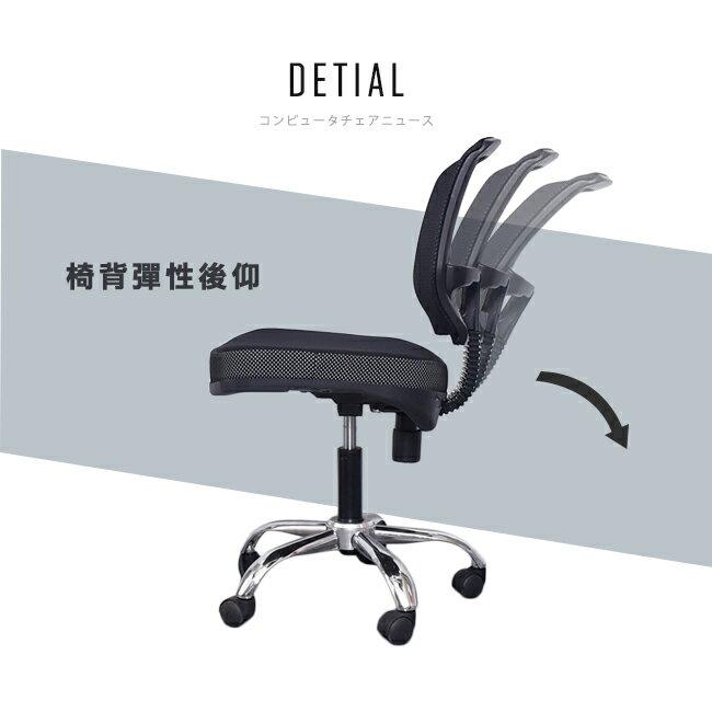抗菌 / 防臭 / 電腦椅 Canon 獨家日本大和抗菌防臭 鐵腳電腦椅 / 辦公椅【A08760】凱堡家居 7