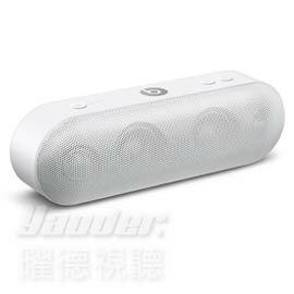 <br/><br/>  【曜德】Beats Pill + 白色 可攜式 藍牙無線揚聲器 ★ 免運 ★ 送星巴克隨行卡 ★<br/><br/>