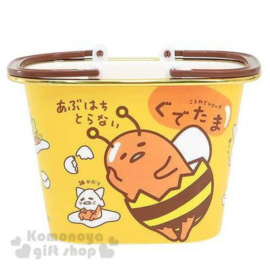 〔小禮堂〕蛋黃哥 迷你置物提籃《黃.蜜蜂.多裝扮》輕鬆美化空間