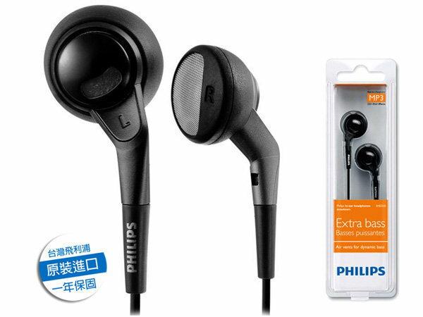 【迪特軍3C】PHILIPS 飛利浦 SHE2550 耳塞式耳機