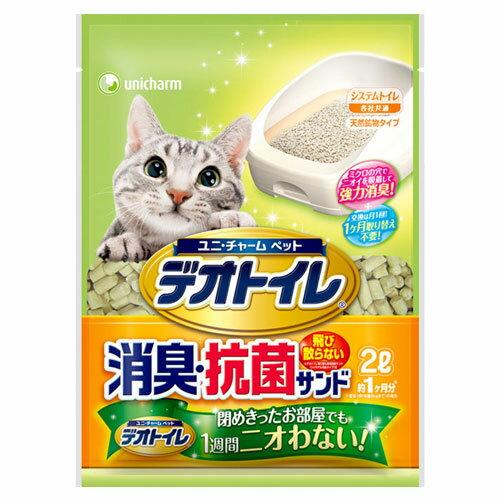 【雙12 SUPER SALE 整點特賣12 / 5 21:00】日本嬌聯Unicharm 消臭抗菌貓砂條砂2Lx4包 免運 1