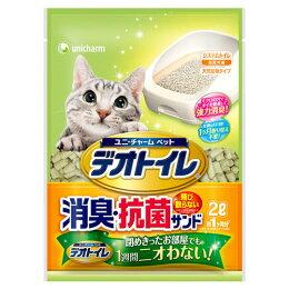 《日本Unicharm 嬌聯》消臭抗菌貓砂-沸石砂條砂2L  好窩生活節