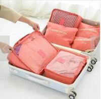 【瞎買天堂x買一送一】旅行必備收納六件組 與20吋行李箱完美搭配 可放7-10天衣物 防水 多色可選【BGAA0303】 0
