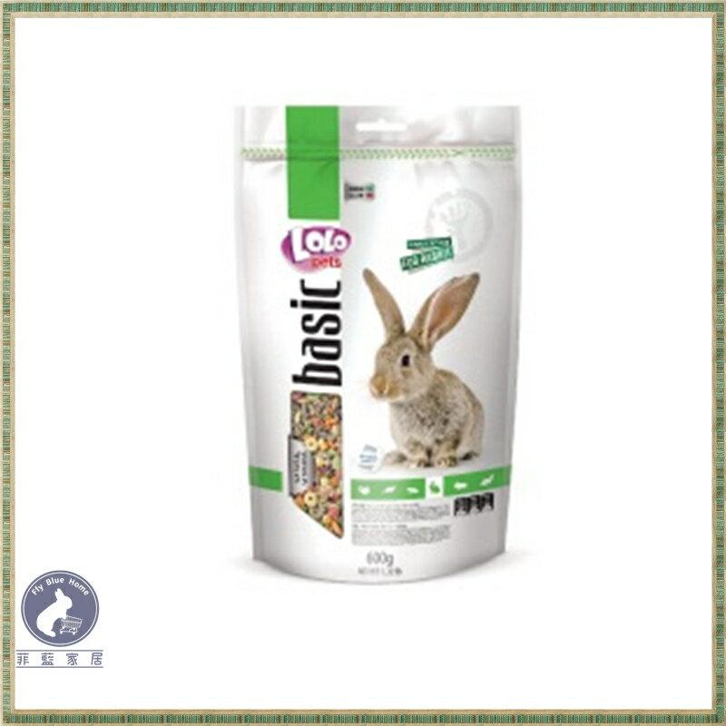 【菲藍家居】波蘭LOLO 營養滿分寵物兔主食600g 成兔飼料 兔飼料
