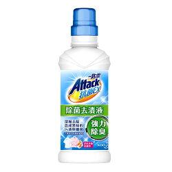 ★超值2入組★一匙靈 抗菌EX除菌去漬液600ml【愛買】