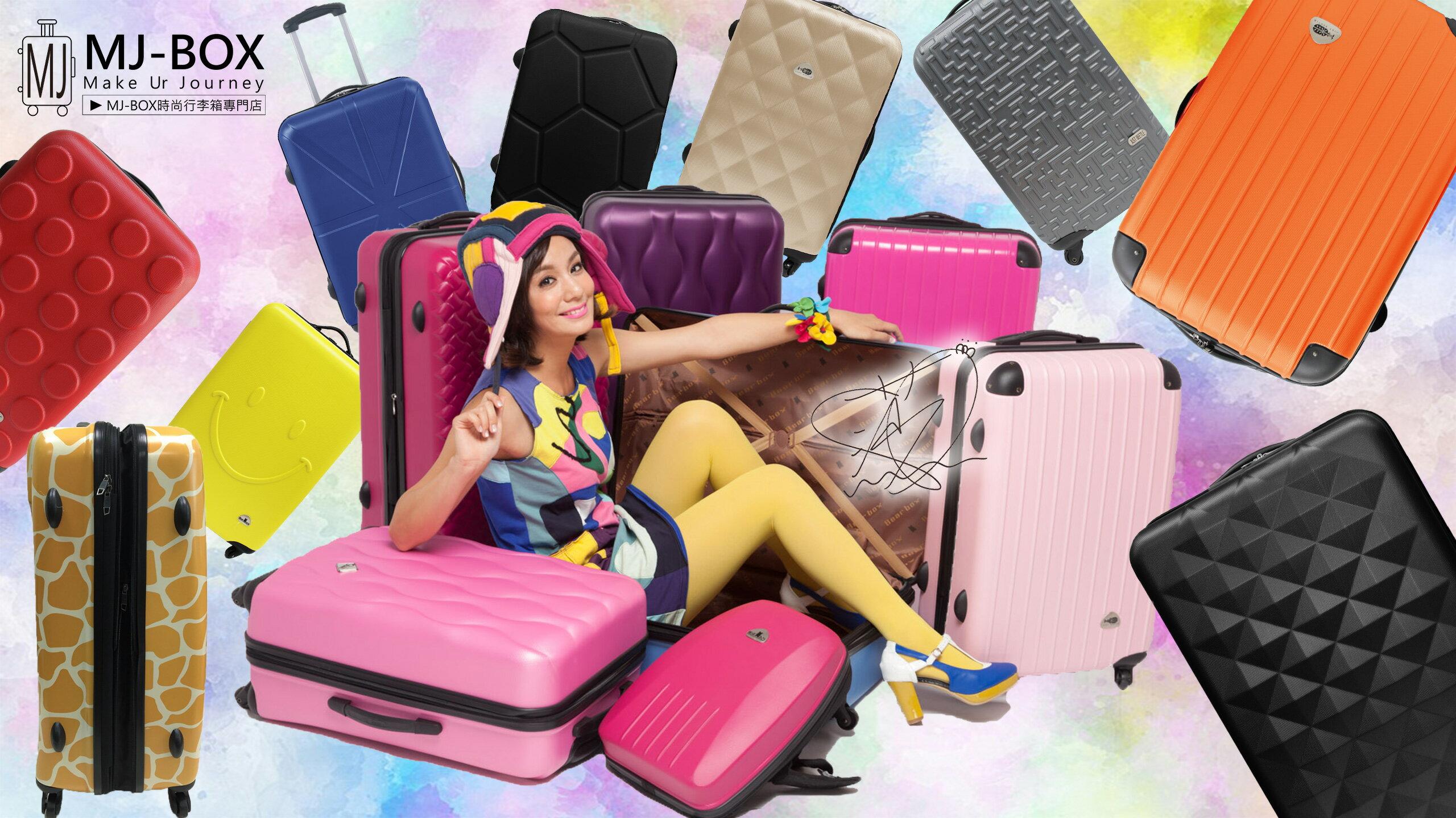 展示品出清特賣ABS材質20吋輕硬殼旅行箱 / 行李箱 1