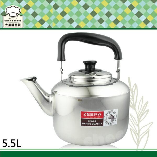 斑馬牌世紀笛音壺5.5L不銹鋼開水壺茶壺-大廚師百貨