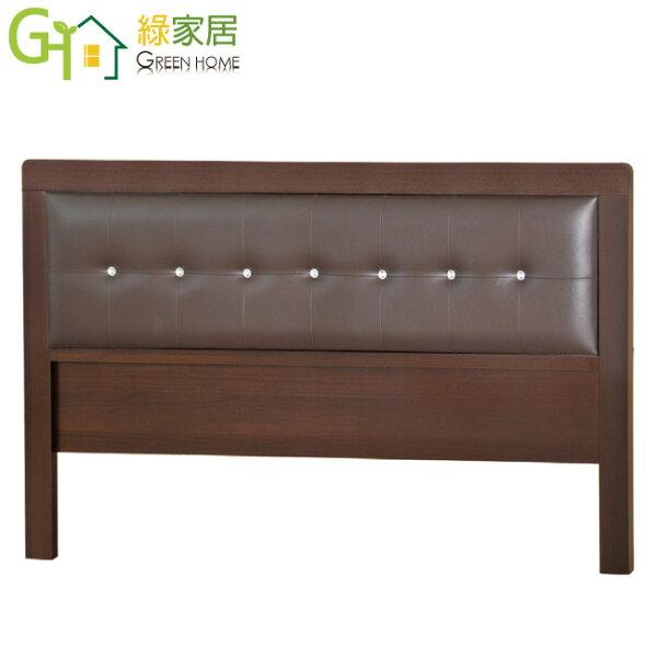 【綠家居】奧爾美時尚3.5尺皮革單人床頭片(三色可選)