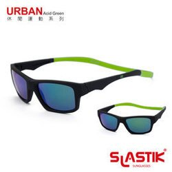 【【蘋果戶外】】SLASTIK URBAN 005 Acid G 休閒運動款 西班牙磁扣式太陽眼鏡 墨鏡運動眼鏡