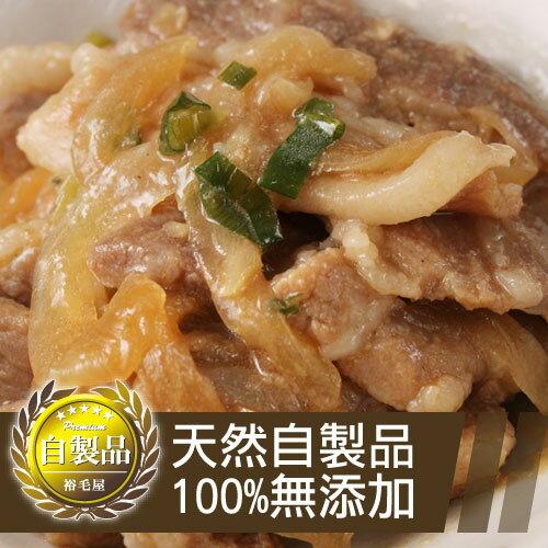 茶美豬日式洋蔥燒肉 0