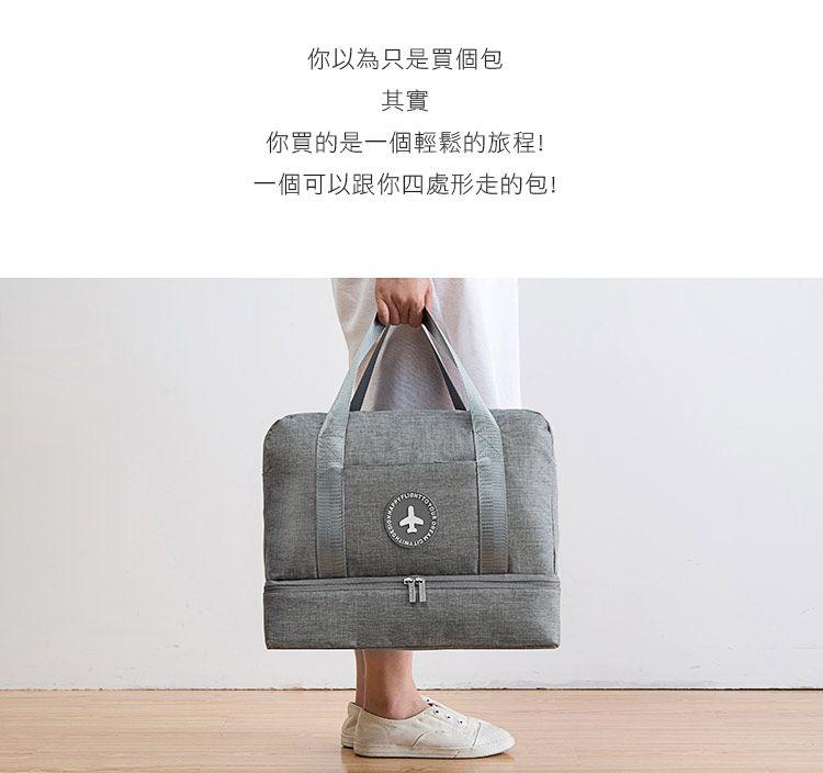 [現貨]防水收納包 乾濕分離 健身包 運動手提包 行李袋 獨立鞋袋 旅行袋 運動包 乾濕分離防水運動旅行袋