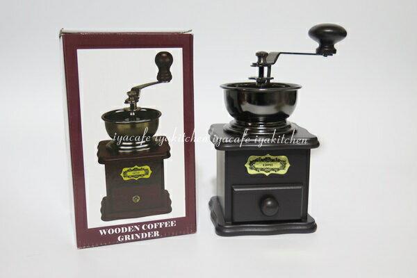 《愛鴨咖啡》台灣 BE8521A 鑄鐵手搖磨豆機 原木手搖磨豆機