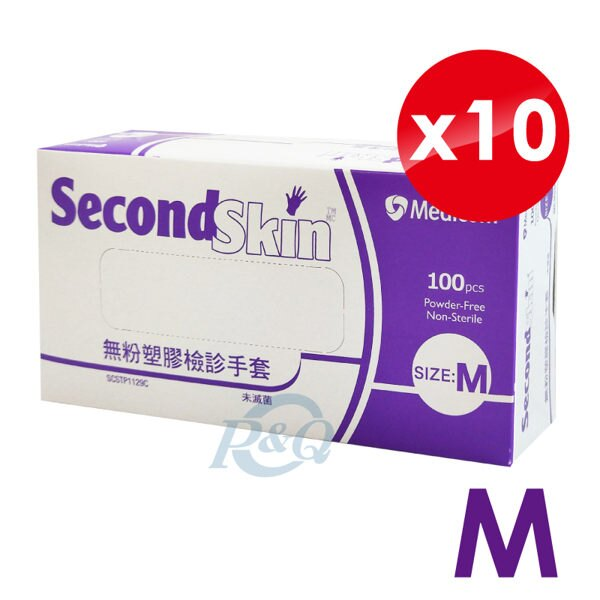(1箱10盒特價) 專品藥局 Medicom 麥迪康 無粉塑膠檢診手套 M號 100入X10盒 【2013117】    ↘ app下單領券滿666折50 0