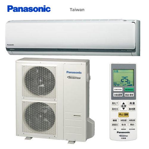 國際牌冷氣 CS-LX90A2/CU-LX90CA2 標準安裝 72500