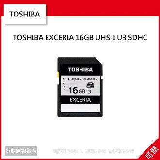 可傑 TOSHIBA EXCERIA 16GB UHS-I U3 SDHC 勁速炫銀記憶卡