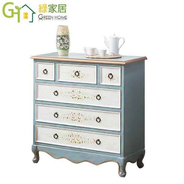 【綠家居】法曼法式3.1尺典雅六斗櫃收納櫃
