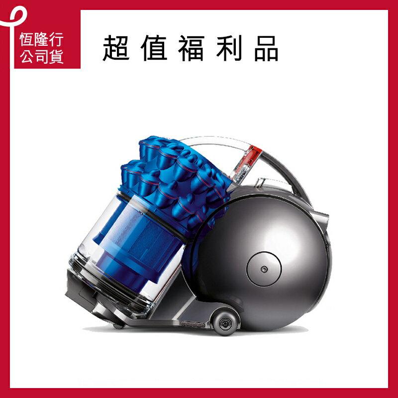 【dyson】Ball fluffy CY24 藍 圓筒式吸塵器 超值限量福利品