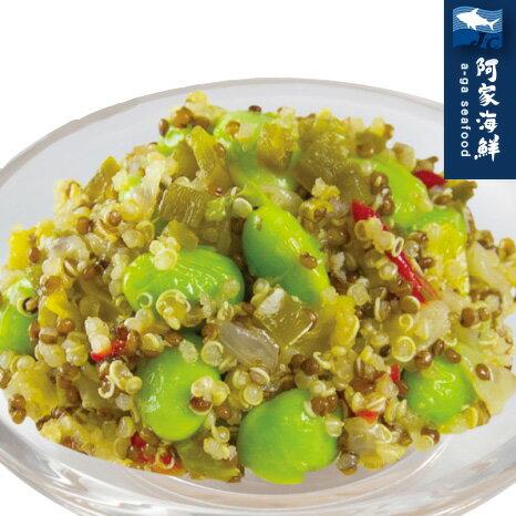 【阿家海鮮】墨西哥辣椒藜麥毛豆 200g (植物五辛素)-藜麥、鷹嘴豆、健康、膳食纖維、素食、毛豆