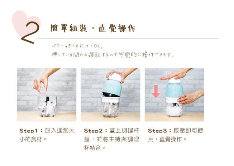KINYO JC-03 多功能食物調理機 果汁機 馬卡龍色