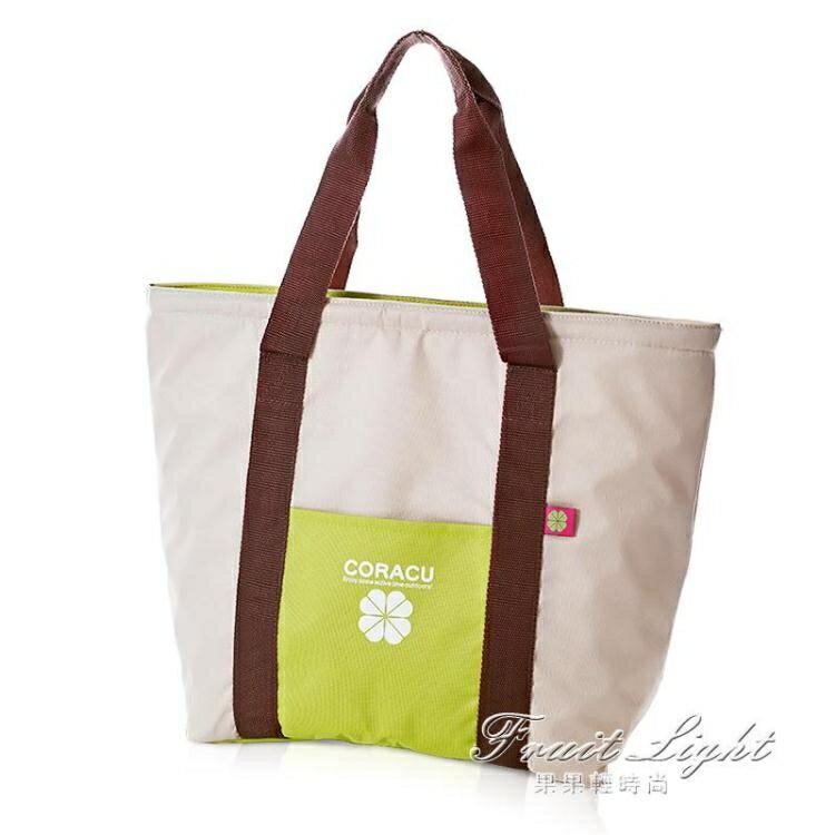 保冷袋 手提保溫袋便當包帶午餐購物保熱冷時尚加厚環保袋大號野餐包【居家家】