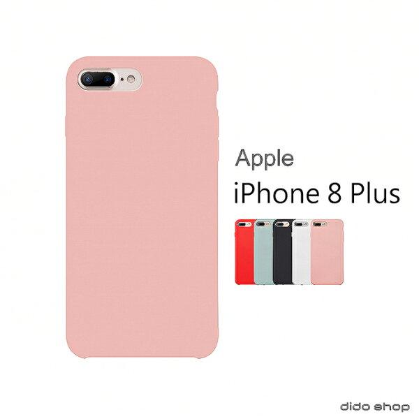 dido shop:iPhone8Plus萊柏系列手機殼手機背蓋(JL155)【預購】