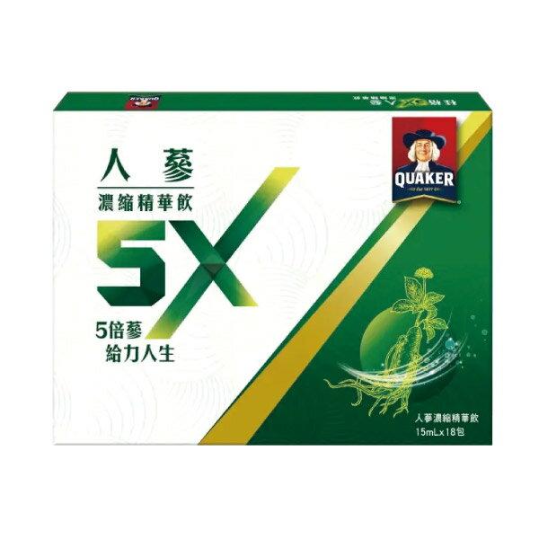 桂格 5X人蔘濃縮精華飲盒裝 (18包/單盒)【杏一】【樂天網銀結帳10%回饋】