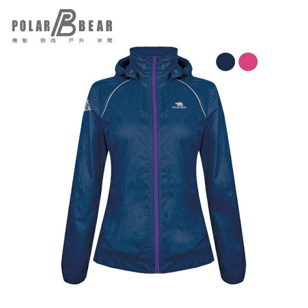 【POLARBEAR】女輕薄抗UV可收納反光外套