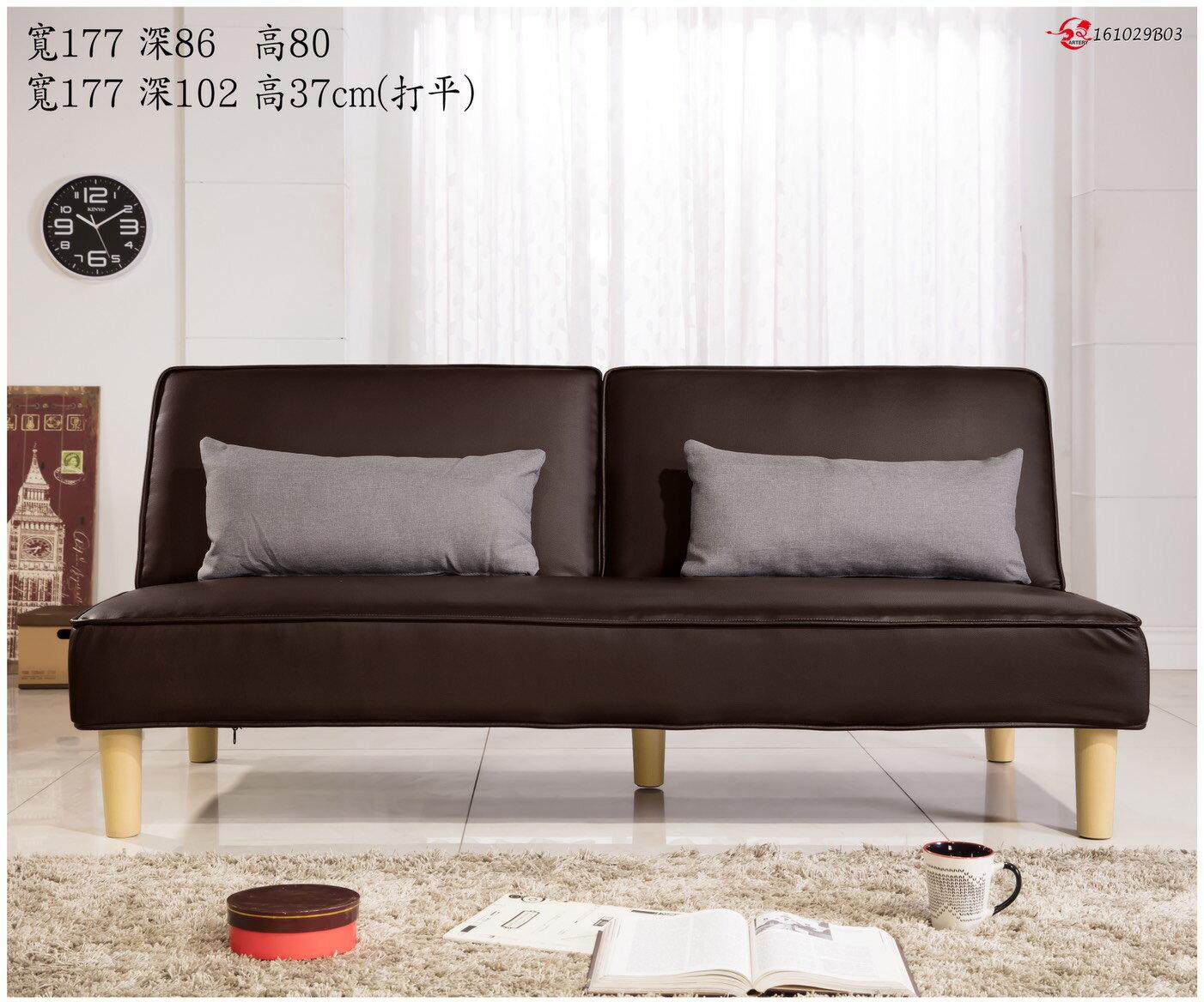 !新生活家具! 皮沙發床 皮革 三人位沙發床 咖啡色 民宿 飯店 《蘿莉》 限特特價 茶几 非 H&D ikea 宜家