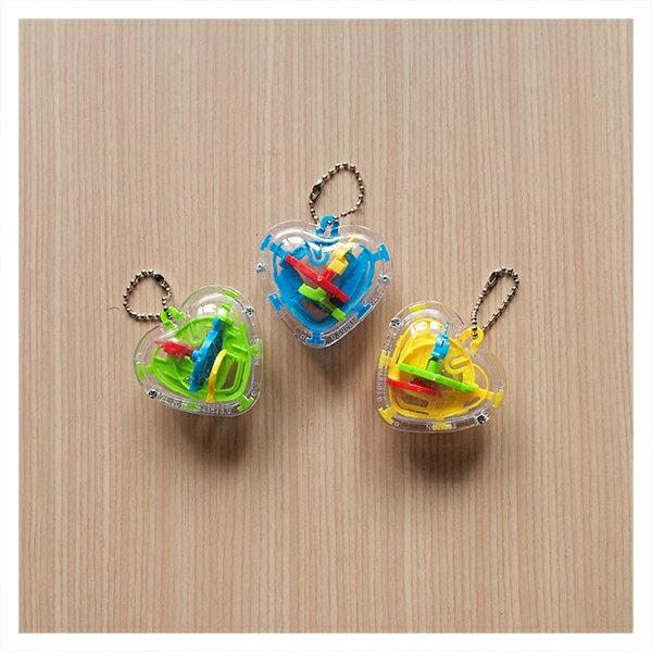 【aife life】心型智力球(小)/3D智力球鑰匙圈吊飾益智遊戲/智慧軌道球/最有趣的益智玩具