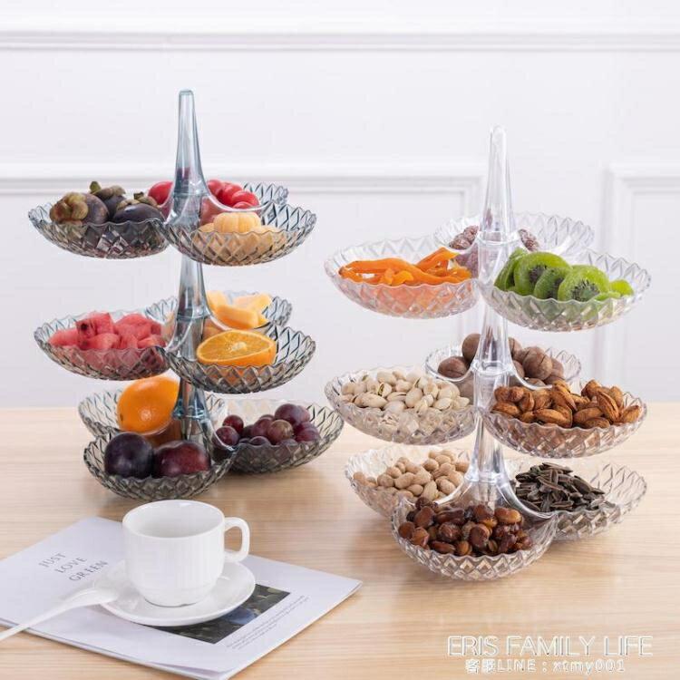 樂天精選~創意網紅可疊加三層水果盤客廳家用干果零食盤盤糖果盒點心小吃架-愛尚生活