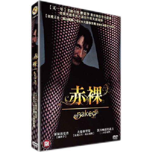 赤裸DVD-未滿18歲禁止購買