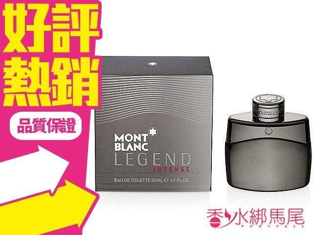 Mont blanc Legend Intense 傳奇 極致 男性淡香水 50ml?香水綁馬尾?