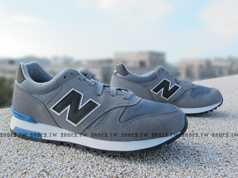 [26.5cm] Shoestw【ML565LGR】NEW BALANCE NB565 復古慢跑鞋 灰黑 麂皮 男款
