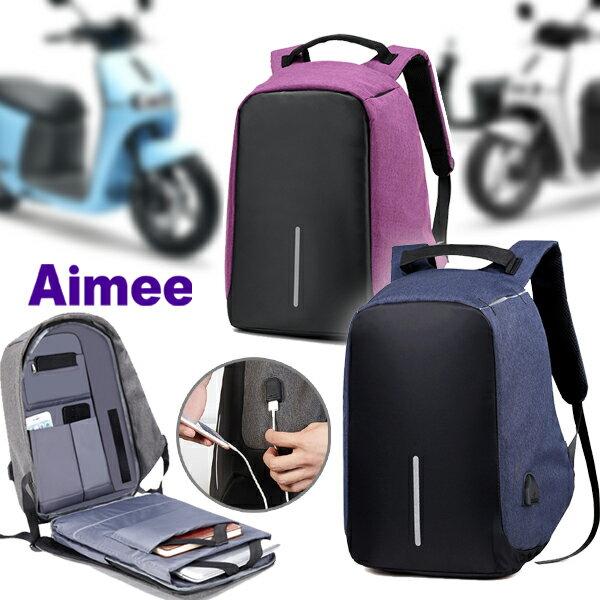 【預購】【Aimee】多隔間43公分Gogoro機車造型專用後背包日式飯團手機充電包‧可A4資料14吋筆電腦包相機包旅行包運動包