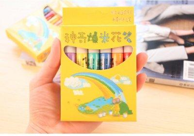 神奇爆米花筆(6色入/組) 超人氣神奇泡泡爆米花筆