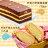 【艾波索-冰心泡芙3入+芒果黑金磚18公分】金光閃閃的芒果來了 季節限定的香甜芒果 甜蜜芒果巧克力及沁涼芒果泡芙超值組合 1