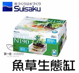 [第一佳 水族寵物] 日本水作SUISAKU 玻璃魚草生態缸.魚菜共生 [N190] (種植養殖2合1套缸) 免運