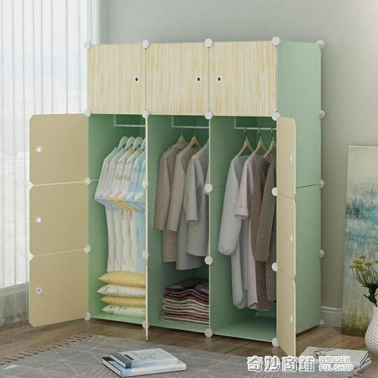簡易衣櫃子簡約現代出租房仿實木組裝收納塑料家用經濟型布衣櫥