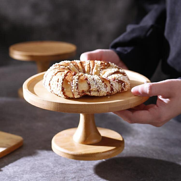高腳蛋糕展示托盤♠極有家♠