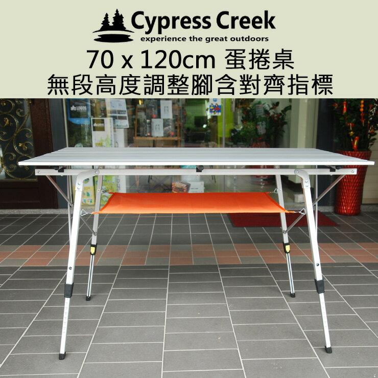 含桌布 Cypress Creek 鋁合金鋁捲桌 70 x 120cm /蛋捲桌/折疊桌 CC-ET120-combo - 限時優惠好康折扣